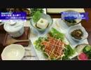 第19位:Luxury Rider 064 Ninja650で行く!長野の秘境 遠山郷でジビエ料理ツーリング thumbnail