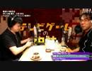 テレビゲームの中林 82号店 デッドライジング2/DEAD RISING2