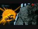 Trials Fusion - Flare