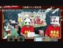 いい大人達の生ラジオ! 第7回('17/08) 再録 part1