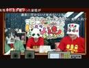 いい大人達の生ラジオ! 第7回('17/08) 再録 part2