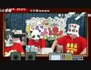いい大人達の生ラジオ! 第7回('17/08) 再録 part4
