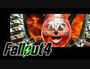 【Fallout4】おもむろに字幕プレイ Ver.13