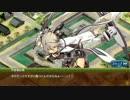 【城プロ音楽変更動画】第二回名城番付 片倉小十郎の段