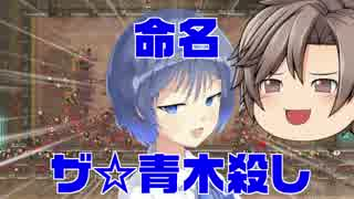 【RimWorld Mod】惑星 タカハシ メモリアル Part7 [CeVIO]