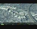 【実況】Cities:Skylines 2nd Part12 (2/3)