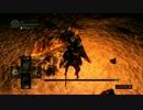 【ダークソウル】カンスト(11周目) 折れた直剣縛り 薪の王グウィン パリィ