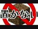 【Minecraft】二人で何も置かずにエンダードラゴン倒すよ!Part09【実況】