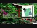 【第四回秋季例大祭】+景(プラスケイ)XFD