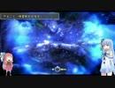 【oriDE】光の姉妹と暗闇の森【VOICEROID実況】Part2