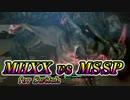 【MHXX】世紀末的カオス4人衆が実況!スイッチ!獰猛化海竜【モンハン】