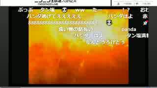 【北朝鮮軍歌】パンダ・ウリ【高音質?】