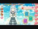 【マギレコ】ホーム画面BGM【マギアレコード】 thumbnail