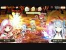 [マギレコ]通常戦闘BGM[マギアレコード] thumbnail