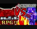 【日刊Minecraft】最強の匠は誰かRPG!?べシア完全攻略編4日目【4人実況】