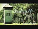 soundorbis - Cruel sight