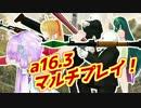 【7 Days To Die】撲殺天使ゆかりの生存戦略a16.3 105【結月ゆかり2+α】