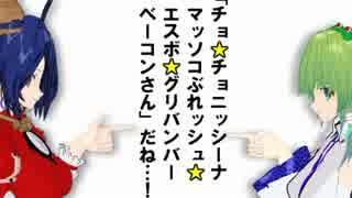 『マヨナカテレビ』が幻想入り #18