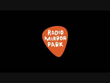 gta v radio mirror park