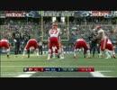 NFLにハマっていこうぜ!!【SS-KC】part2
