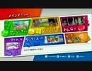 【実況】ぷよぷよで潜るSの世界へ【ぷよぷよテトリスS】 thumbnail