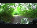 ファットバイク 樽前山林道 part1