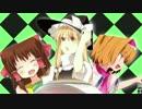 第83位:A・RA・SHI☆