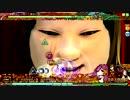【Project DIVA Arcade FT】結んで開いて羅刹と骸 EXTREME SU...