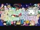 Nico Nico Dream Worldを歌ってみた【サニー】