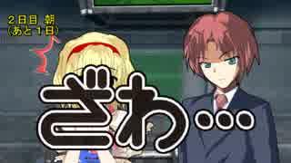 【東方卓遊戯】ゆかりんがスパロボTRPGやるみたいですⅨ-10【MGR】