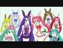 【初音ミクV3】ウサギ5プラス【オリジナル】