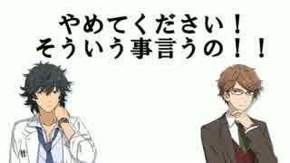 【あんスタ】夢ノ咲学院の暴走【紙芝居】