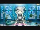 【マギレコ】ガチャBGM【マギアレコード】