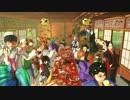 【MMD鬼徹】幼馴染組+αで脱法ロック【第弐回鬼徹MVフェス】