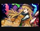 【東方自作アレンジ】Hidden Star【秘神マターラ~ Hidden Star in All ...