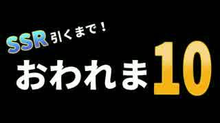 【実況】理由あって315なプロデューサー目指します!!『エムステ』#002