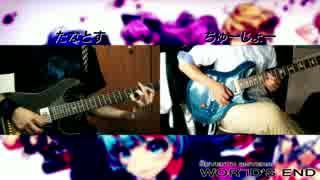 【ナナシス】 WORLD'S END 3人で弾いてみた! 【セブンスシスターズ】