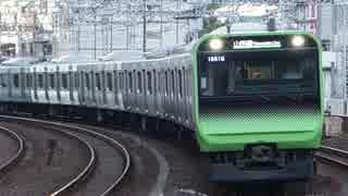 有楽町駅(JR山手線)を発着する列車を撮ってみた