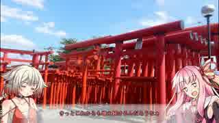 【ボイロ車載】日本観光めい所の旅 Part3 小泉稲荷神社【Z250】