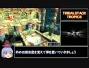 Yooka-laylee 100pagies RTA 2時間3分41秒 part1