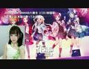 【SNH48エリカ】 花雪 ハナヤマタED 【日本語で歌ってみた】