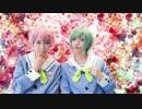 【A3!】drop pop candy 踊ってみた【コスプレ】 thumbnail