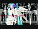 【初音ミク】the starry heavens(Yo-RanKaP's Decade Remix)【リミックス曲】