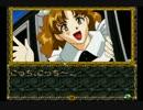 【実況】御神楽少女探偵団 初見プレイでクリアを目指す!Part30 [3-5]【PS】