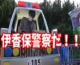 第35位:【2神】チャンネル1周年記念 群馬旅行!その6(最終回) thumbnail