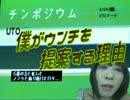 TSK テレビ下北沢 ローカルcm 「田所町 買い物通り案内」