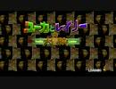 【Yooka-Laylee】ゲームでもリアルでもノーダメ縛り【縛り実況】1-1ページ目