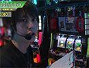 S-1 GRAND PRIX #460 【無料サンプル】