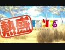【歌ってみた】 ようこそあつもりパークへ 【いちご大福】 thumbnail