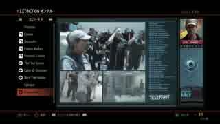 【CoD:Ghosts】 Extinction Intel エピソード4 & トップシークレット